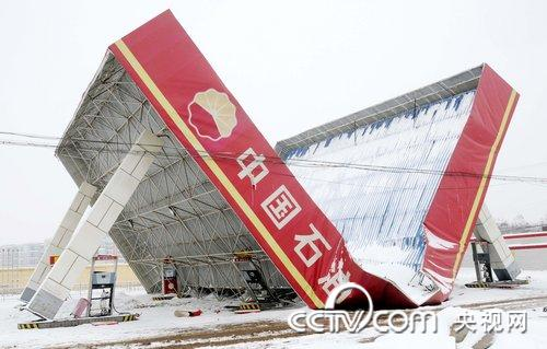 北方六省遭受暴雪袭击