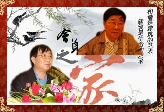 中国建筑金属结构协会工作会议