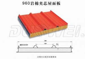 960岩棉夹心屋面板
