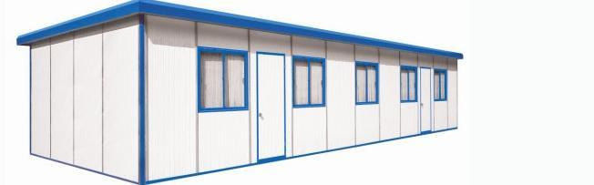 单坡型拆装活动房屋