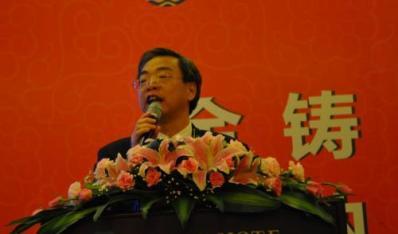 王宏副会长主持开模式