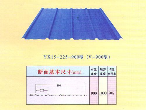 安徽彩钢瓦YX15-225-900型(图)