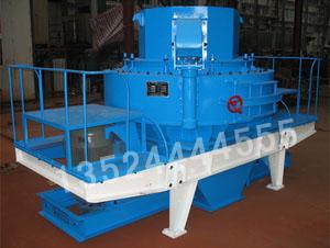 新型制砂机/制砂机设备/制砂机械