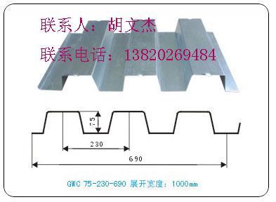 开口式镀锌压型板YX76-344-688