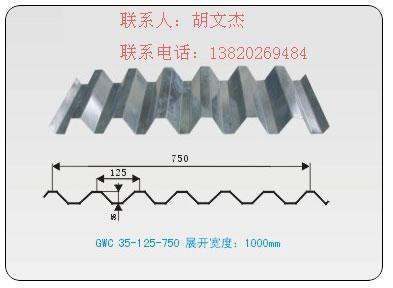 燕尾式压型钢板YX51-190-760