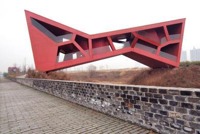 中国建筑艺术公园