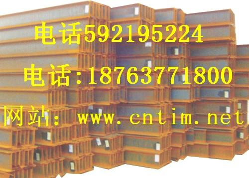 临沂中大钢结构  H型钢行业的专家18763771800