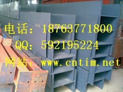 临沂中大H型钢 高品质的首选品牌18763771800