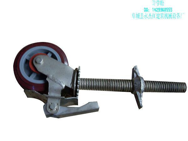 移动脚手架专用轮生产厂家