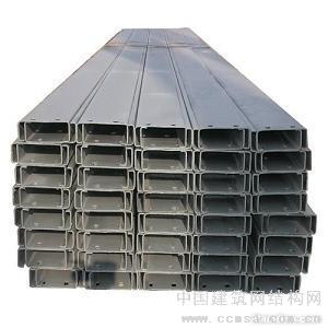 金苏C型钢,我们向客户承诺:更专业!更优质!0551-66319188