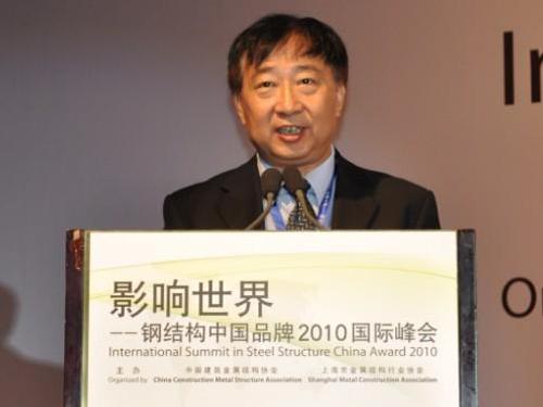 中国建筑金属结构协会副会长兼秘书长刘哲致辞
