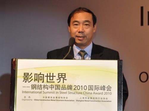 上海世博會事務協調局局長丁浩致辭