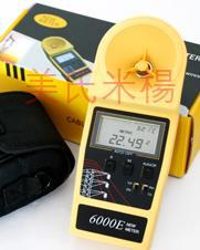 美氏米杨超声波测高仪6000E