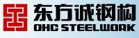 北京東方誠國際鋼結構工程有限公司