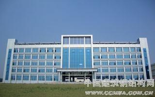 湖南金海重工科技股份有限公司办公楼钢结构工程