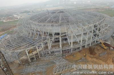 中国华冶大连市体育馆主体工程通过验收