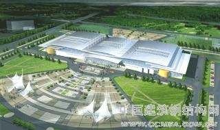 山东菏泽国际会展中心