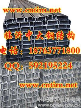 C型钢 首选临沂中大钢结构18763771800