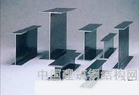 H型钢--高频焊接H型钢--钢结构厂房--北京红冶嘉鹏轻钢--尽在中国建筑钢结构网