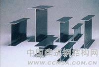 BJ高频焊接H型钢,H型钢,首钢红冶嘉鹏轻钢