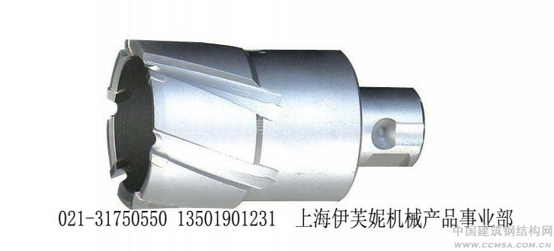 批发日东NITTO磁力钻孔机专用空心钻头钢板钻 取心钻头 取芯钻头