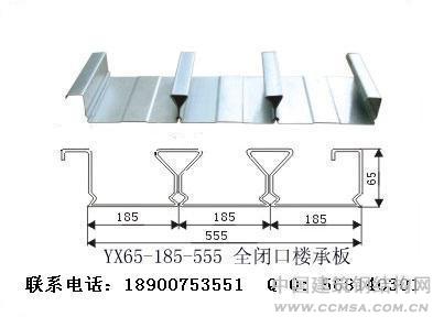 BD65楼承板,BD65-185-555楼承板,YXB65-185-555楼承板