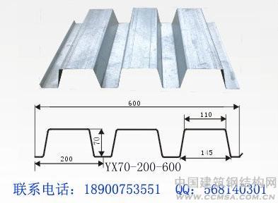 YX70-200-600楼承板