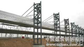 钢结构工程案例:胶济客运专线胶州北站