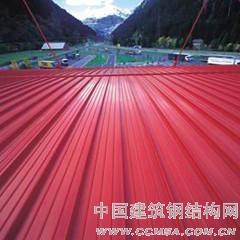 供应铝镁锰屋面系统