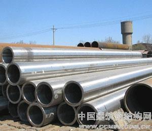 中山最大无缝钢管专业供应