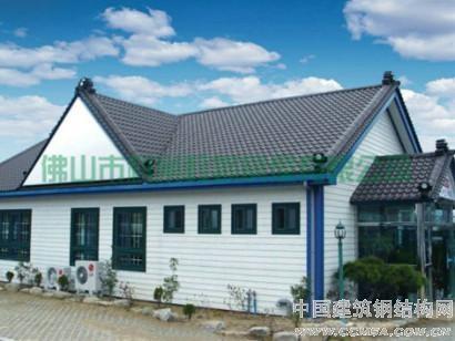 钢结构住宅、钢结构别墅、钢结构