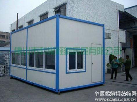集装箱房、箱式房、集装箱活动房、箱式活动房