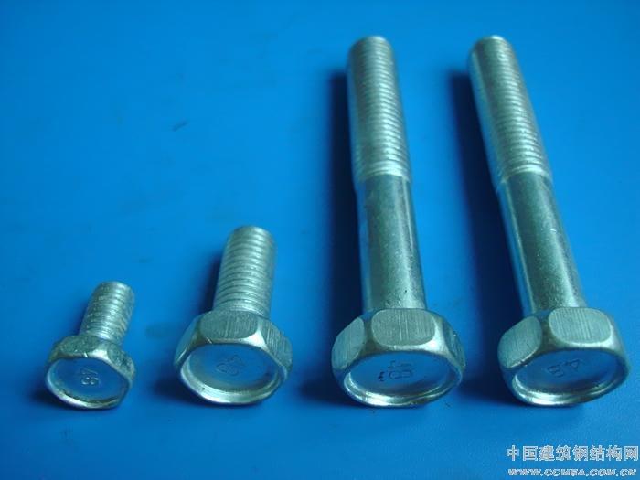 供应檀条螺栓(一栓二平一螺母)镀锌螺栓GB5780/GB5781