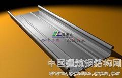 铝镁锰板 金属屋面