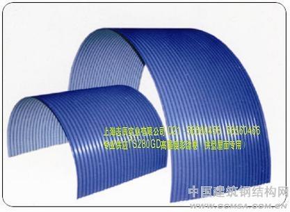 [供应]高强度彩涂卷|无梁拱顶彩钢板|TS280GD彩钢卷|914拱顶彩钢板