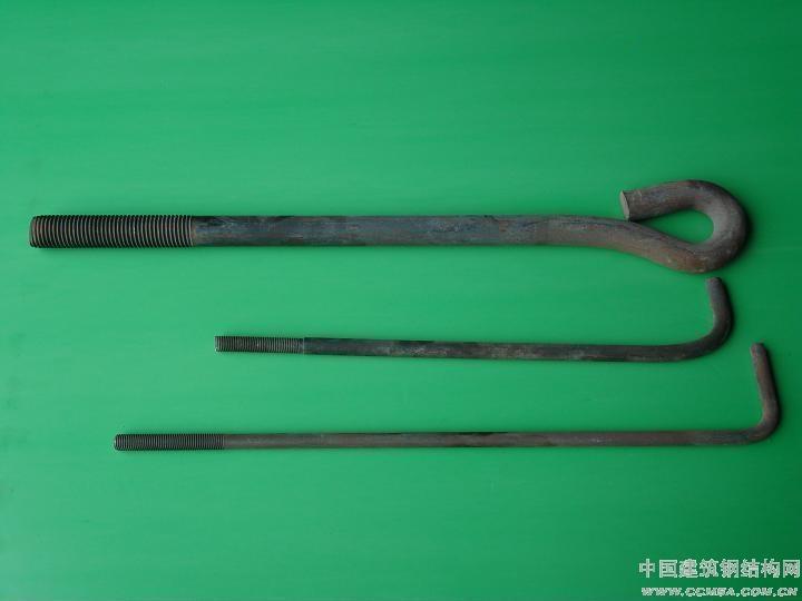 供应地脚螺栓(粗杆、细杆)钢构基础件(预埋件)GB799