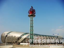 全国第七届城市运动会火炬塔