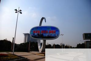 中国电信LED屏艺术广告牌
