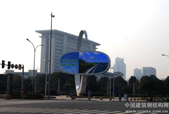 大型艺术广告牌以国内著名企业中国电信标志为原型,经过艺术设计、提炼,由两个流畅的椭圆型交汇而成,主要强调线条的表现力度,线与面的组合,造型极简,很符合中国传统审美情趣,构成了全新的艺术广告装置形式,作品自然的与城市环境相融合,高23米。 关键词:中国电信 LED 屏