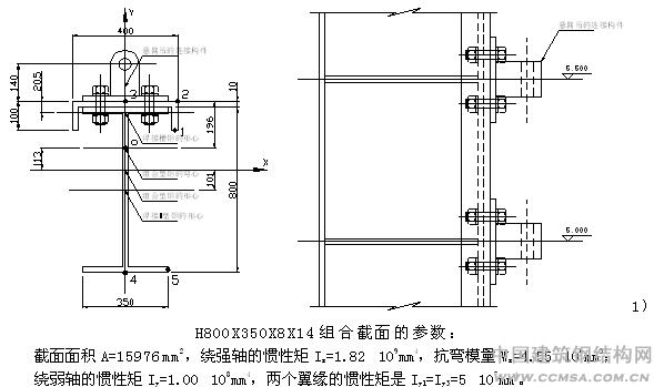 电路 电路图 电子 原理图 589_349