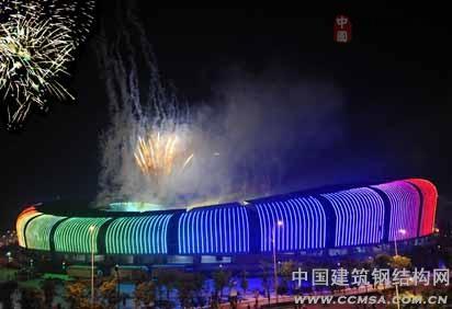 重庆南川体育中心工程投入使用_钢结构行业新闻_建筑