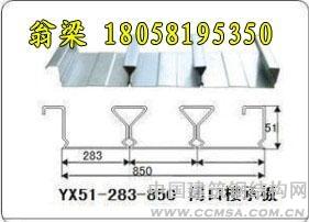 YX51-283-850楼承板钢承板闭口楼承板