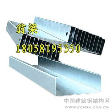C型钢Z型钢檩条钢结构围护
