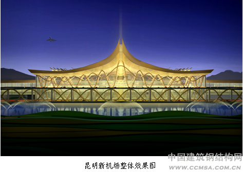 昆明新机场航站楼金属屋面工程施工新技术