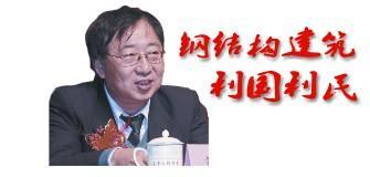 访中国建筑金属结构协会副会长、秘书长刘哲