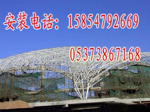 钢结构网架安装,网架制作