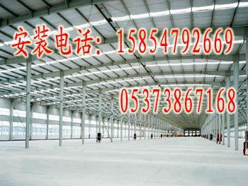 钢结构厂房安装制作