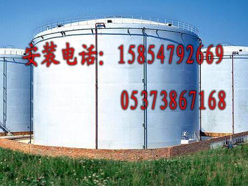 油罐安装 油罐制作