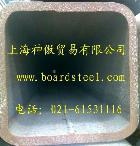 上海神傲型钢有限公司