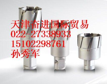 硬质合金空心钻头/国产空心钻头/台湾空心钻头/日本空心钻头